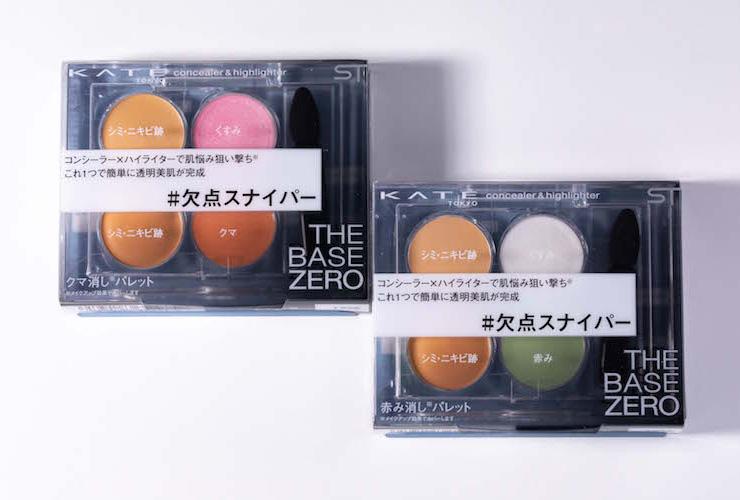 【カネボウ化粧品 KATE】レタッチペイントパレット