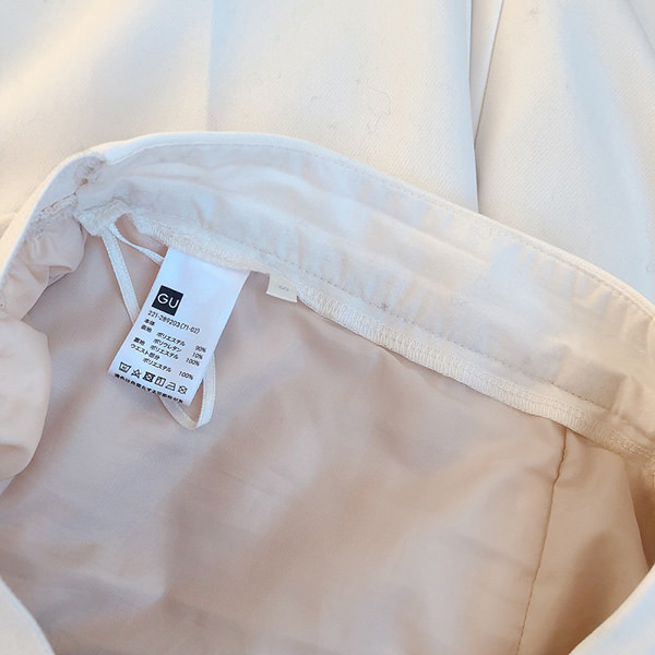 優秀な白パンツでモテコーデ