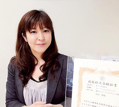キャリアコンサルタント 丸井沙紀さん