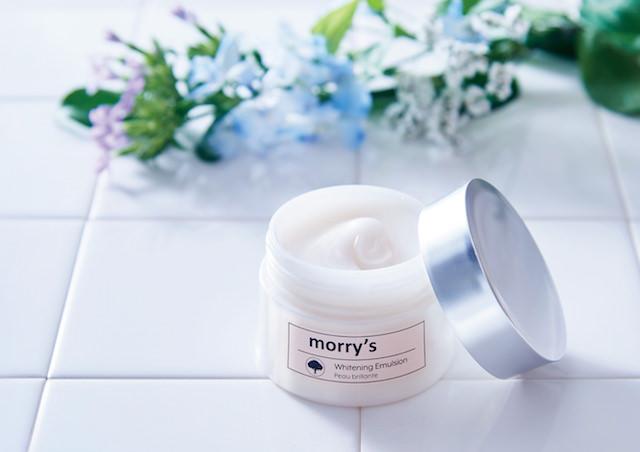 【morry's】薬用ホワイトニングエマルジョン