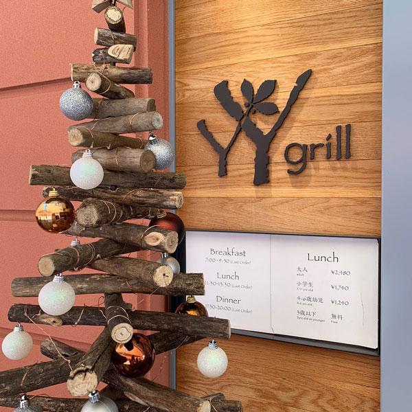 ビュッフェ&グリルレストラン「YYgrill(ワイワイグリル)」