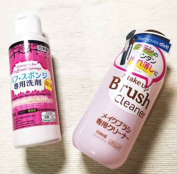 【3】専用洗剤で洗う