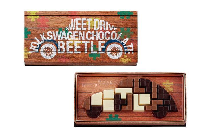 Jigsaw Beetle -ジグソービートル-