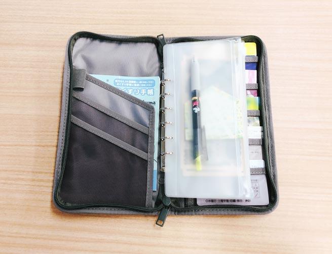 パスポートケースに収納