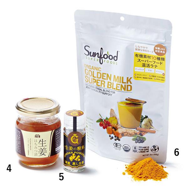 サンフード|オーガニック ゴールデンミルク スーパーブレンド