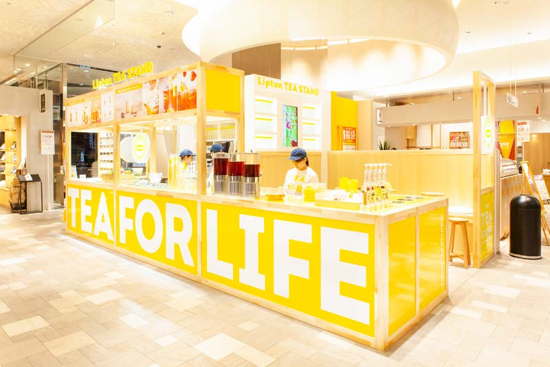 Lipton TEA STAND 博多マルイ店