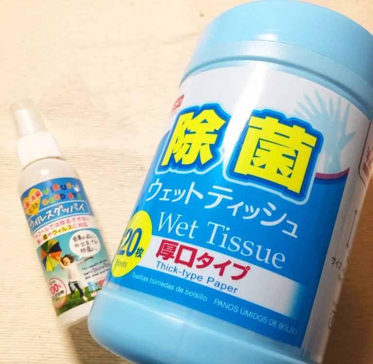 【4】ウェットティッシュで拭く