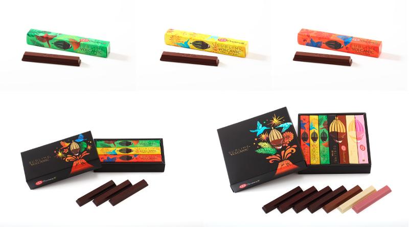 キットカット ショコラトリー ボルカニックチョコレート