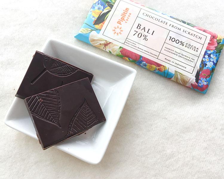 「Pipiltin Cocoa」のチョコレート