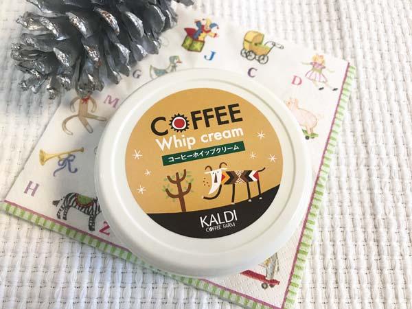 オリジナル コーヒーホイップクリーム