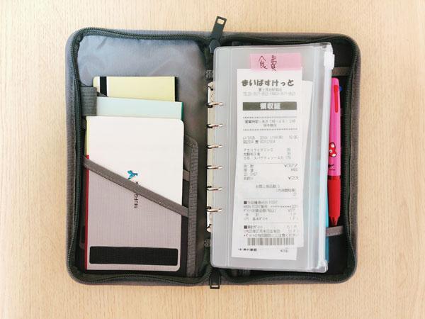 【無印良品】クリアポケット付パスポートケース 家計簿管理の活用実例