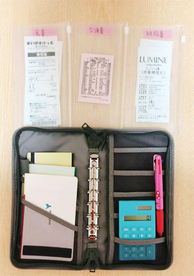 【無印良品】クリアポケット付パスポートケース クリアポケット