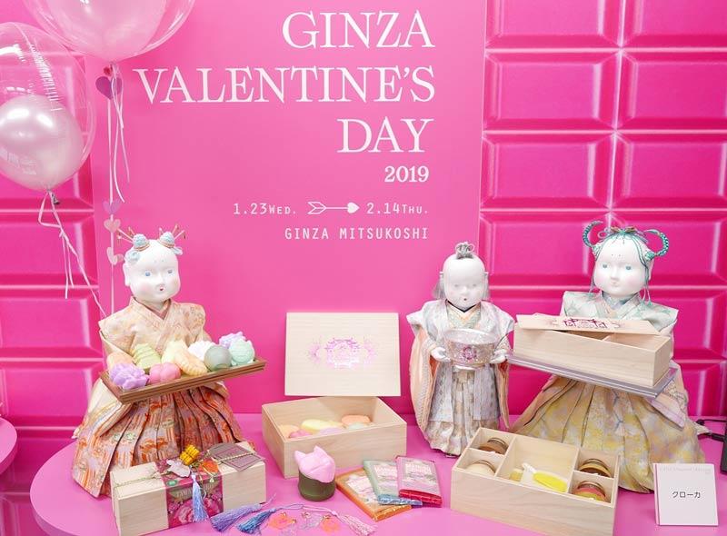 銀座三越「Ginza Sweets Collection 2019」