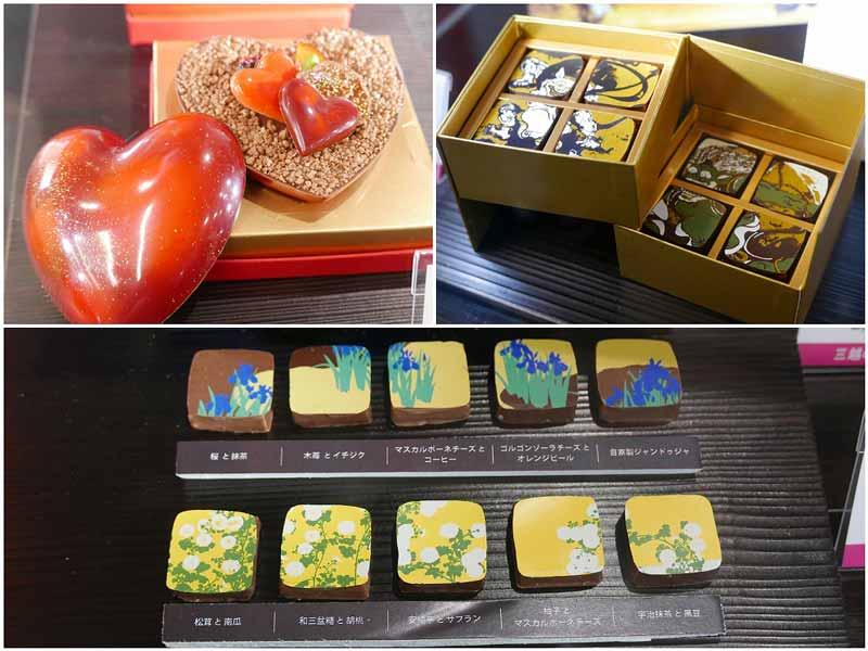 箱根・岡田美術館 チョコレート