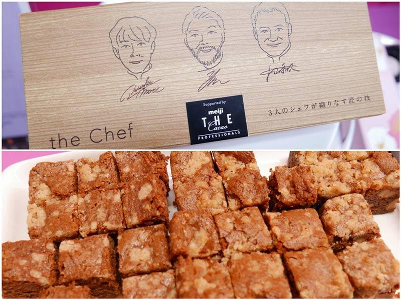 明治 スペシャルBOX「ジャパンセレクションボックス the Chef」