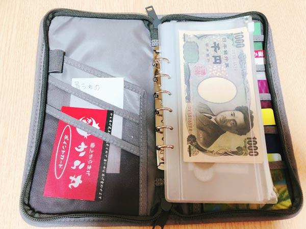 【無印良品】クリアポケット付パスポートケース お金が入ったバージョン
