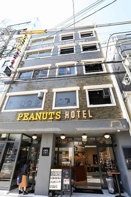 PEANUTS HOTEL(ピーナッツ ホテル)