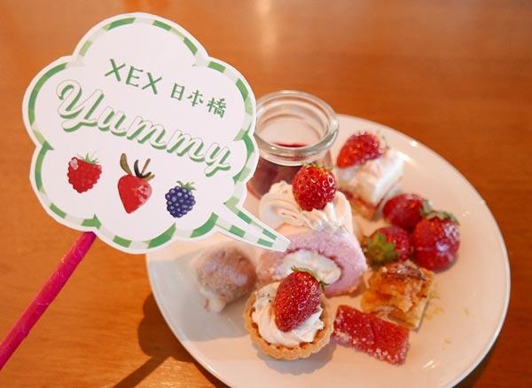 XEX 日本橋 ストロベリーブッフェ「Strawberry Fields 〜#都会のいちご畑〜」