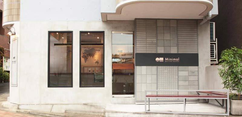 ミニマル本店