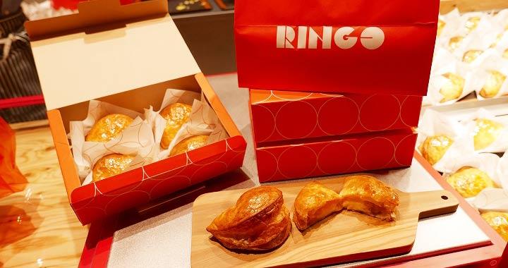 Ringo アップル パイ アップルパイの革命児 ringo