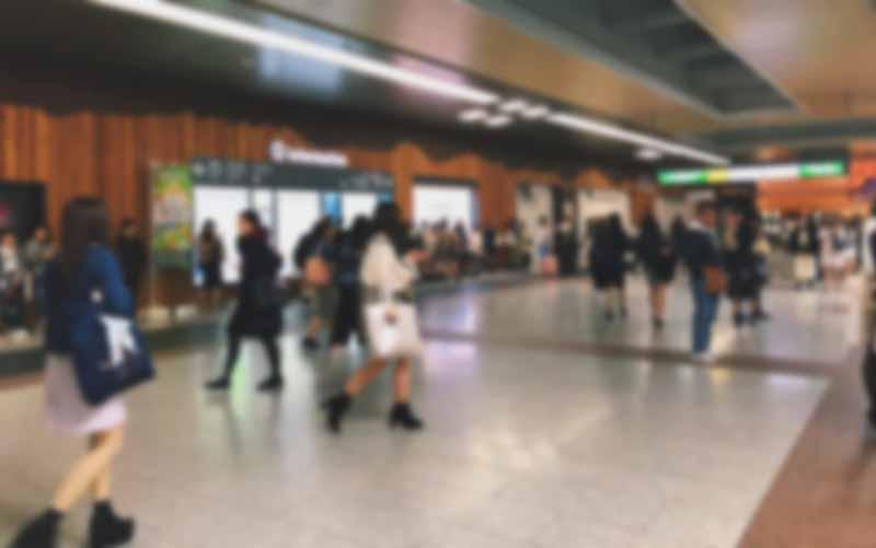 新幹線 駅