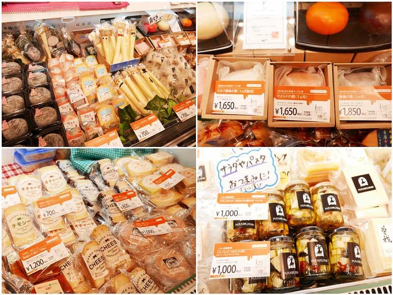 200種類以上のチーズ