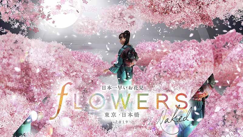 フラワーズ バイ ネイキッド(FLOWERS by NAKED)2019 ―東京・日本橋―