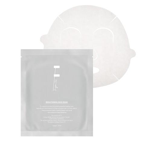 【エッフェオーガニック】ブライトニングフェイスマスク