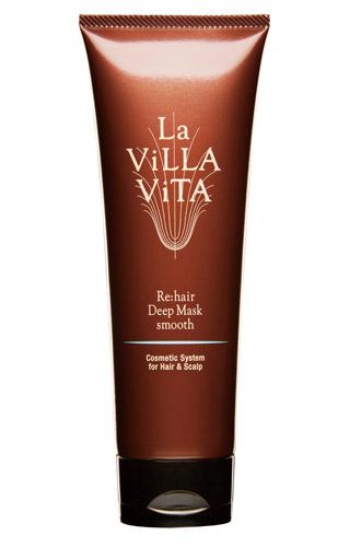 La ViLLA ViTA|リ・ヘア ディープマスク スムース
