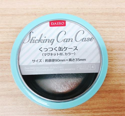 くっつく缶ケース(ダイソー)