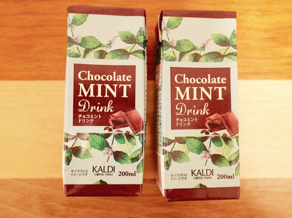 カルディ オリジナル チョコミントドリンク