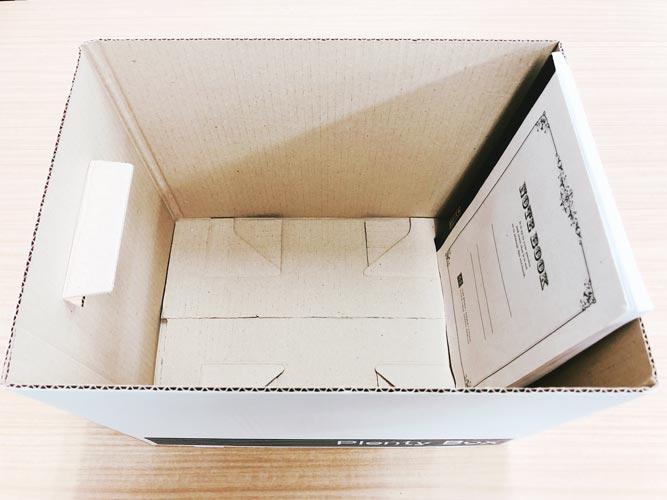 Plenty Box A4