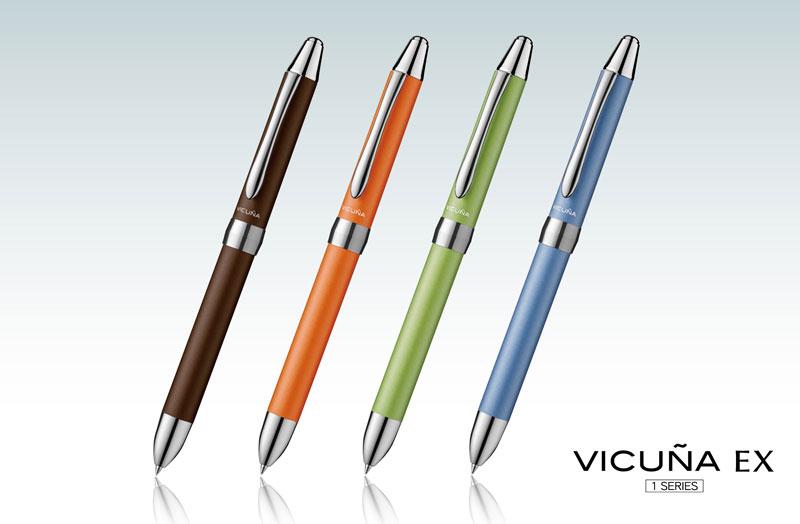 ビクーニャEX 1シリーズ メタルカラー