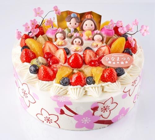 ひな祭り ケーキ