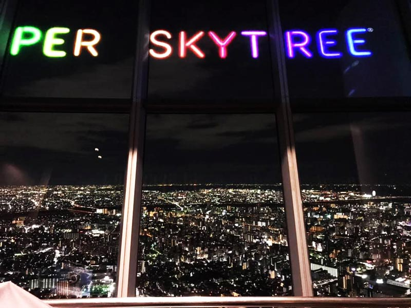 SUPER SKYTREE® DISCO