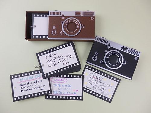 おもいで色紙帳 カメラ