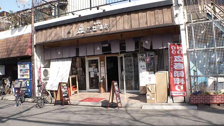 地酒専門店