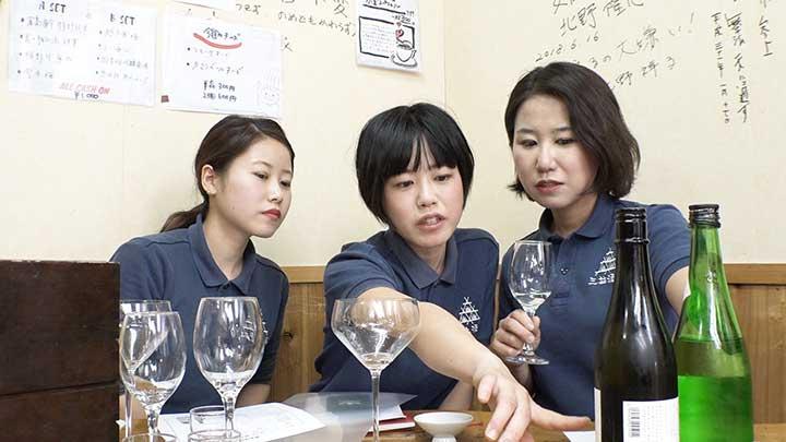 三姉妹でテイスティング