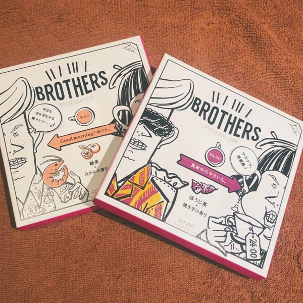 TEA TIME BROTHERS のフレーバーティー