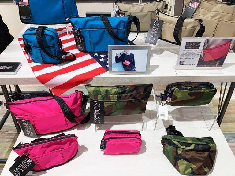 アメリカ発のバッグ専門ブランド【メロ】