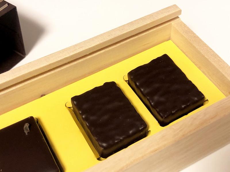 チョコレート サラザン