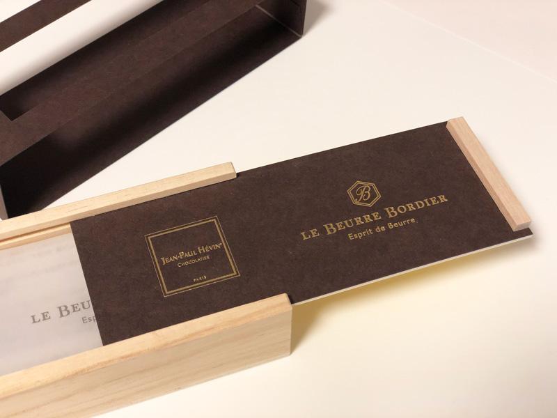 スライド式のボックス