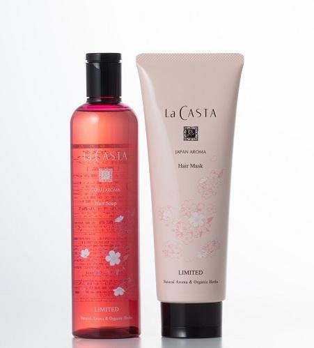 ラ・カスタ|ジャパンアロマ ヘアケアセット みなも桜 ヘアソープSA[300ml]¥4,000