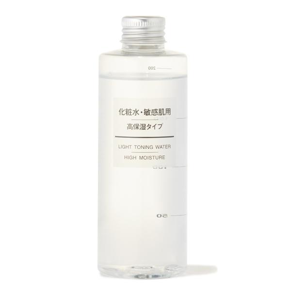 無印良品|化粧水・敏感肌用・高保湿タイプ