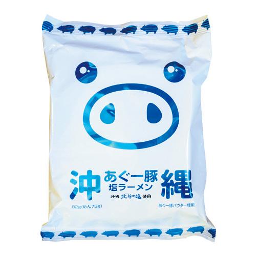 沖縄あぐー豚 塩ラーメン