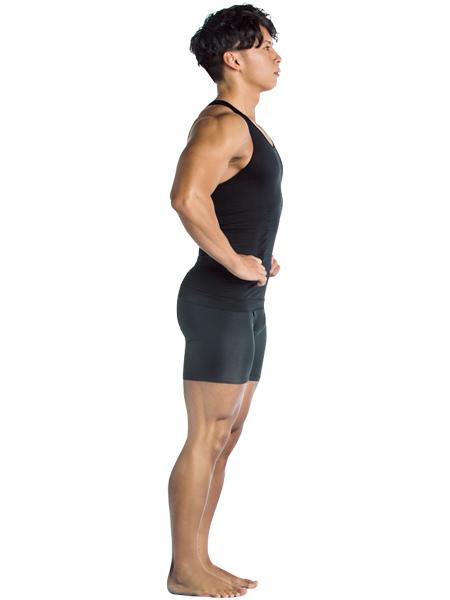 【筋肉体操】フォワードランジ Start Form
