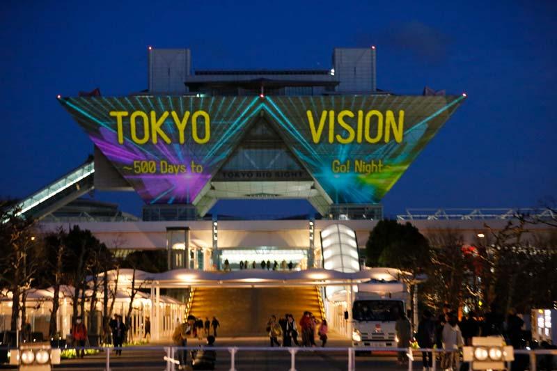プロジェクションマッピング「TOKYO VISION ~500 Days to Go! Night~」
