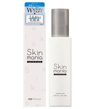 肌にやさしい使い心地の化粧水
