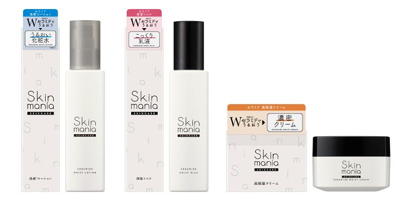 Skin mania|セラミド高保湿クリーム