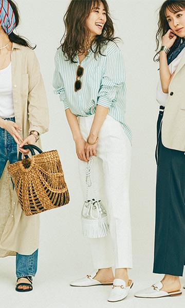 【1】ミントカラーシャツ×白パンツ